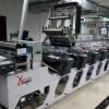 China's Top Print installs OMET XFlex X4