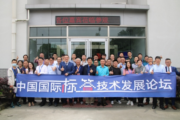 OMET China welcomes the 12th